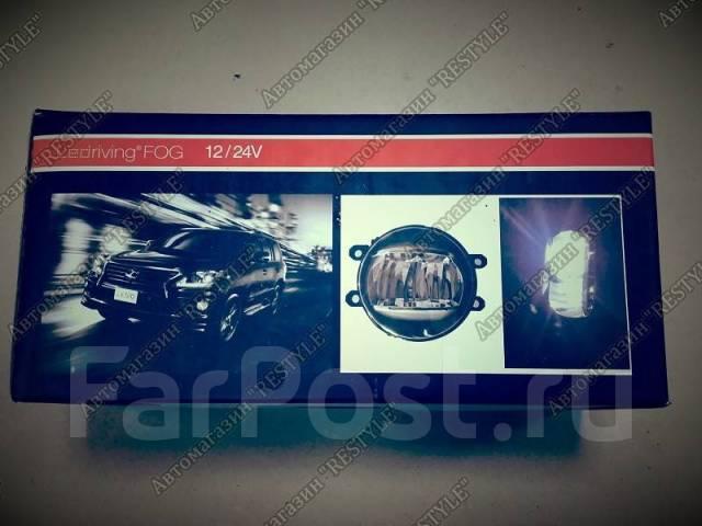 Фара противотуманная. Toyota: Auris, iQ, Belta, Corolla Axio, Corolla Verso, Avensis, RAV4, Camry, Corolla Rumion, ist, Estima, Prius, Corolla Fielder...