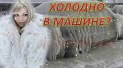 Промывка печек без снятия в Новосибирске