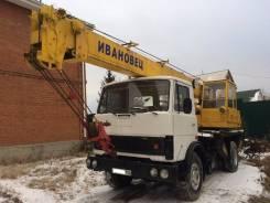 МАЗ. в рабочем состоянии !, 14 000 кг., 14 м.