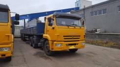 Камаз 65116-А4. , 3 000 куб. см., 1 000 кг.