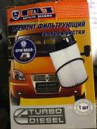 Фильтр топливный. ГАЗ Газель ГАЗ ГАЗель Двигатели: ISF2, 8S3129R