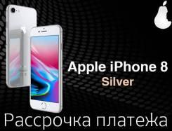 Apple iPhone 8. Новый, 64 Гб, Серебристый