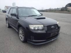 Губа. Subaru Forester, SG5, SG9, SG9L Subaru Bistro