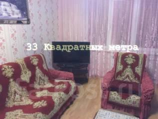 Комната, улица Харьковская 1. Чуркин, агентство, 16,0кв.м. Комната