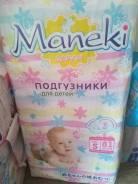 Maneki. 4-8 кг 81 шт