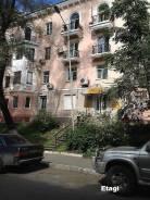 4-комнатная, улица Тунгусская 12. Гайдамак, агентство, 97 кв.м. Дом снаружи
