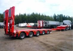 Услуги трала до 75 тонн в Благовещенске