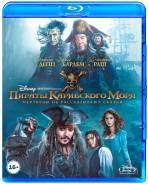 Пираты Карибского моря: Мертвецы не рассказывают сказки (Blu-Ray)