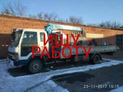 Услуги Перевозка грузов Самопогрузчик Кран-Манипулятор Воровайка