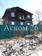 Продается дом из бруса на участке в собственности 1660 м2. Улица Покровская 5, р-н Трудовое, площадь дома 200 кв.м., централизованный водопровод, эле...