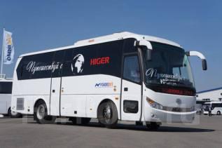 Higer KLQ6928Q. Higer (Хайгер) 6928, 35 мест, автобус, межгород, 6 700 куб. см., 35 мест