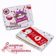 Набор шоколадных конфет (шокобокс) для взрослых! 18+