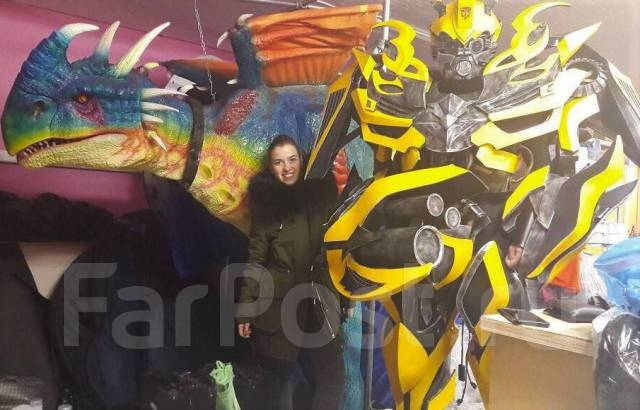 Трансформер Бамблби шоу робот автобот инопланетянин дым пушка аниматор
