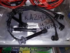 Высоковольтные провода. Nissan Presage, NU30, U30 Nissan Bassara, JNU30, JU30 Nissan R'nessa, PNN30 Двигатель KA24DE