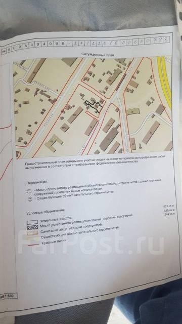 Хозяин Продает бизнес-участок! Звони!. 653 кв.м., собственность, электричество, вода, от агентства недвижимости (посредник)