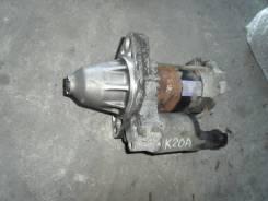 Стартер. Honda Stream, RN3 Двигатель K20A