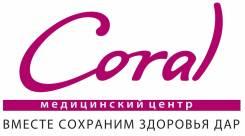 Санитар. Медицинский центр «Коралл», ООО «Интенция». Улица Чапаева 2а