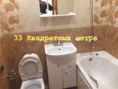 1-комнатная, улица Постышева 31. Столетие, агентство, 34 кв.м. Сан. узел