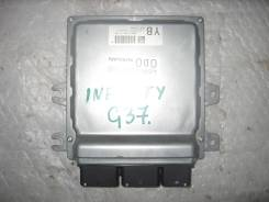 Компьютер (ЭБУ) двигателя Nissan Skyline, Infinity G37 BEM390-000 A1