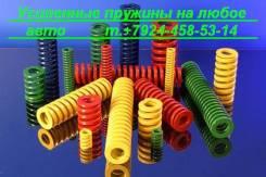 Комплект увеличения клиренса. Suzuki Jimny, JB33W, JB43W, JB23W