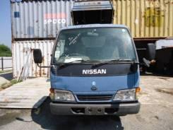 Куплю птс isuzu elf или Nissan Atlas