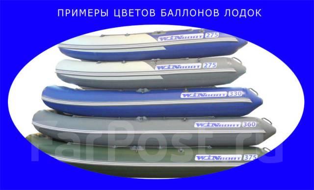 Winboat 375R Luxe. Год: 2017 год, длина 375,00м., 25,00л.с. Под заказ