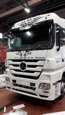 """Mercedes-Benz Actros. Седельный тягач """"Phantom"""" 1844 LS 4х2, 12 000 куб. см., 18 000 кг."""