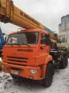 Ивановец КС-45717К-3Р. Автокран 6х6 КС 45717К-3Р 2014 г. в., 20 000 км., 4 900 м. ч.