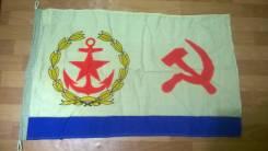 Флаг ВМФ СССР шерстяной !. Оригинал