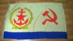 Флаг ВМФ СССР шерстяной , большой. Оригинал
