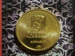 Памятные монеты- 2005г. Жетон годовой(ммд) Гознак.