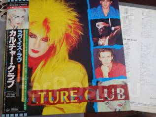 -> LP NEW WAVE! Culture Club