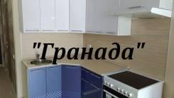 1-комнатная, улица Авраменко 2а. Эгершельд, агентство, 55 кв.м. Кухня