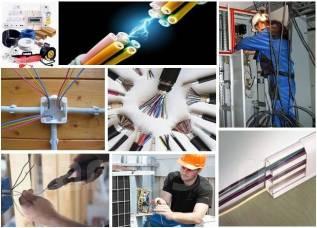 Электрические и слаботочные системы. Электромонтажные работы под ключ.