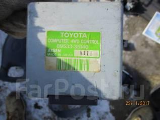 Блок управления 4wd. Toyota Hilux Surf, KZN185, VZN185, RZN185W, KZN185G, RZN185, VZN185W, KZN185W Двигатели: 1KZTE, 5VZFE, 3RZFE