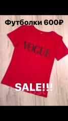 Женская одежда! Распродажа!. Акция длится до 31 января