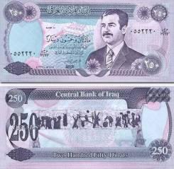 Динар Иракский.