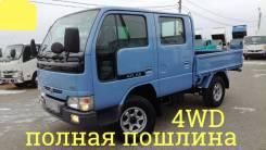 Nissan Atlas. 4WD, двухкабинник + борт 1,5 тонны, 3 200 куб. см., 1 500 кг.