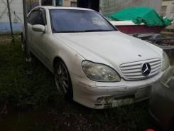 Mercedes-Benz S-Class. WDB2201751A145420, 113 960