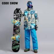 Костюмы лыжные. 46, 48, 50, 52, 54, 56