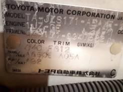 АКПП. Toyota Crown, JZS171W, JZS171 Двигатели: 1JZGE, 1JZFSE, 1JZGTE