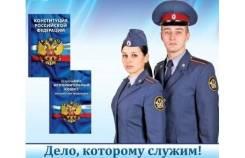 Инспектор отдела режима. ФКУ СИЗО-2. Улица Энгельса 63