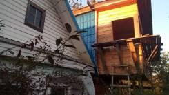 Обменяю дом в центре г. Артема на квартиру во Владивостоке. От частного лица (собственник)