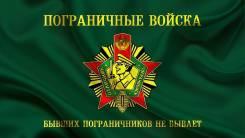 Военнослужащий по контракту. В/ч 2459-5. Приморский край