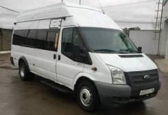 Ford Transit Shuttle Bus. Продаётся Ford Transit 2.4 MТ, 2 400 куб. см., 19 мест