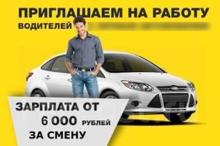 Водитель такси. ИП Бакарась. Остановка Иртышская