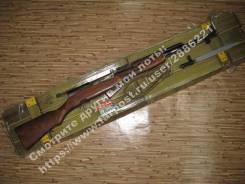 Охолощенный карабин Симонова (СКС, впо-927) + штык + ремень + патроны