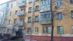 Аренда офисных помещений. 46 кв.м., улица Гамарника 41а, р-н Центральный