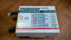 Радиатор отопителя. ГАЗ 3110 Волга