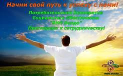 """ПК СО """"ВИП Вендо"""" приглашает к сотрудничеству!"""
